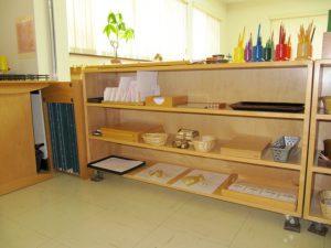 Montessori Classroom Materials 7
